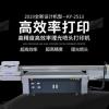 理光gh2220喷头 2513uv平板打印机 大幅面广告理光uv打印机