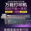 爱普生广告设备 商标亚博体育苹果app地址机printer 大幅面打印机uv平板打印广告