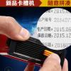 新款卡槽多排可调节型手动油墨喷码机打印生产日期合格证标签包邮