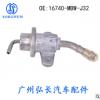 适用于本田燃油压力调节阀 压力调节器16740-MBW-J32 16740MBWJ32
