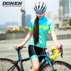 DONEN达恩 骑行服女 春夏季短袖上衣自行车山地车排汗速干单车衣