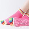 厂家批发防滑按摩 五指袜瑜伽袜女士中筒五趾袜纯棉瑜伽运动袜子