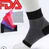 护脚踝运动护踝袜拉伤扭伤关节防护 护具弹力袜 压缩袜