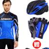 LB英国品牌春夏秋季骑行服长袖套装男女山地自行车骑行服长裤定制