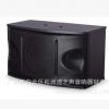 供应 CS-450 10寸 卡拉OK音箱 KTV音箱 专业音箱