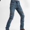 批发718新款护具四件套牛仔裤 专业赛车裤 摩托车裤 机车裤