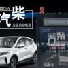 厂家直供 汽车应急电源 40000毫安大容量大电流