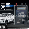 汽车 应急启动电源 紧急备用汽车启动器 应急容量60000毫安