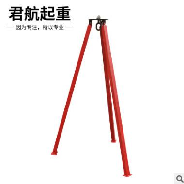 三角支架工程建筑搭配手拉葫芦小型起重机高强度吊环三角支架