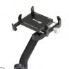 GUB PRO5 摩电版铝合金360度旋转手机架摩托车电动车导航支架小牛