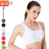 欧美新款瑜伽健身无钢圈品牌跑步运动内衣女 美背性感一片式文胸