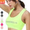 厂家直销春之欧品牌健身运动内衣透气无钢圈黑白纯色Yoga瑜伽文胸