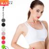 运动文胸 跑步健身瑜伽女士内衣 欧美防震美背全罩杯无钢圈背心