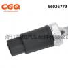 56026779,适用于道奇 JEEP汽车油压传感器CW-7001