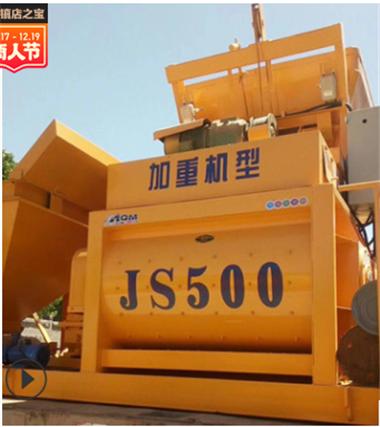 厂家直销 防爆矿用JS500 JS750强制式混凝土搅拌机 混凝土搅拌机