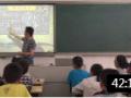 人教版_美术_七年级_上册第三单元 传递我们的心声第2课 精美的报刊 -刘绍波