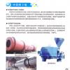 多规格单筒物料烘干机建筑化工煤泥干燥机旋转式单筒烘干机器