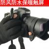 漏指摄影手套室外防寒摄影手套摄影手套抓绒户外摄影垂钓手套