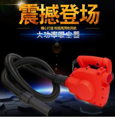 【厂家直销】工业级吸尘器吹吸两用除尘机充羽机电脑吹灰机开槽机