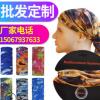 吸汗户外头套脖套魔术巾 骷髅面罩多功能骑行批发亚博体育app在线下载魔术头巾