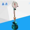 厂家直销 砂浆稠度仪 SC-145指针式 稠度仪 鑫鼎试验