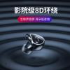 马卡龙A4-TWS新款私模 tws蓝牙耳机5.0跨境亚马逊爆款A6S i11i12