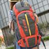 男女款专业户外登山双肩旅行包户外徒步背包户外用品大登山包55L