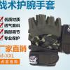 健身战术半指手套户外运动骑行手套护手掌耐磨手套