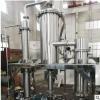 定制 单效废水蒸发器 mvr蒸发器食品废水浓缩设备