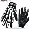 Qepae奇珀尔 山地自行车骑行长指手套 户外运动防滑手套可触屏秋