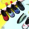 婴儿鞋子0-1岁学步秋冬學步鞋shoes kids 2019儿童袜子鞋厂家直销