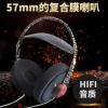 ZX-1智能调节头梁HiFi重低音游戏手机电脑通用运动头戴式耳机