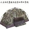 户外野营自动单人数码迷彩加棉外帐户外四季帐篷军迷用品迷彩帐篷