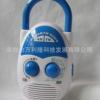 供应900 日本收音机 浴室防水收音机 礼品收音机 迷你收音机