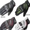 GK-167摩托车骑士手套运动户外骑行赛车防滑透气手套机车防摔手套