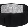 自发热护腰 托玛琳黑色护腰带支撑减压护腰带透气弹力腰托护腰带