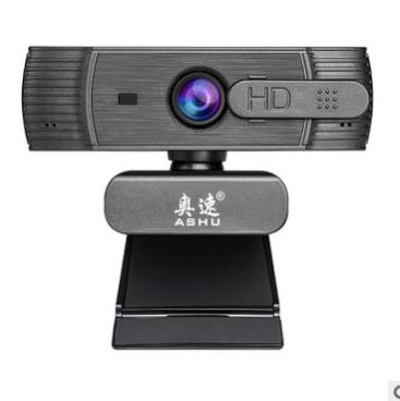 奥速H605电脑摄像头1080P高清 自动对焦会议直播摄像头内置麦克风