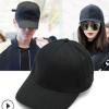 帽子男女士纯色全棉光板棒球帽运动防晒遮阳鸭舌帽广告帽厂家批发