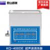昆山舒美KQ-400DE KQ-400DB台式数控超声波清洗机 超声波清洗机