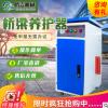 桥梁蒸汽养护机全自动蒸汽发生器燃油锅炉电加热混凝土预制养生机