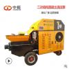 厂家直销二次构造柱泵 混凝土输送泵现货 亚博体育app在线下载工程机械二次构造泵