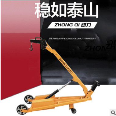 多功能电动叉车 液压家用小型油桶搬运车 微型小吊机装卸货物神器