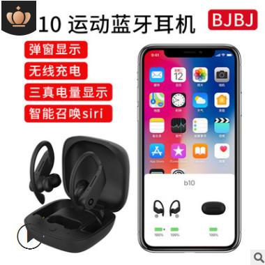亚马逊跨境爆款 b10蓝牙耳机 tws运动耳机无线耳机 蓝牙耳机5.0