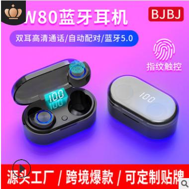 新款跨境爆款TW80数显蓝牙耳机 无线耳机 LEDtws蓝牙耳机5.0 工厂
