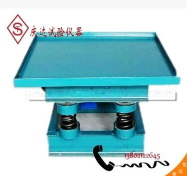混凝土振动台,天津庆达试验仪器公司