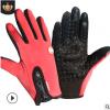 手套触屏冬季女骑行户外运动防滑保暖滑雪登山拉链男士摩托车手套