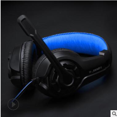 乐普士G1游戏耳机跨境立体声头戴式耳机笔记本重低音有线带咪耳机