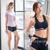 瑜伽服运动套装女2019春夏新款专业显瘦健身房跑步速干初学者瑜珈