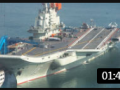 辽宁舰用的钢材有多厉害?全球仅有3国能造,国企打破美俄法垄断