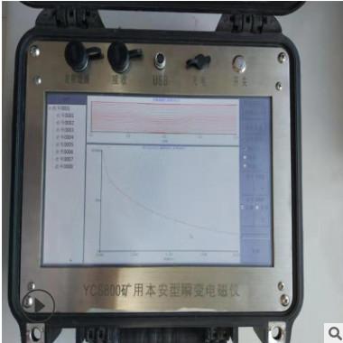 矿用本安型瞬变电磁仪 YCS400(A)矿用本安型瞬变电磁仪厂家济宁